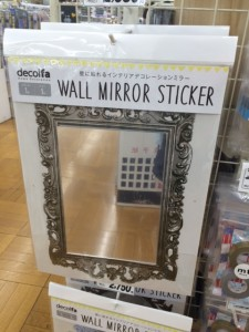 wallmirror_001