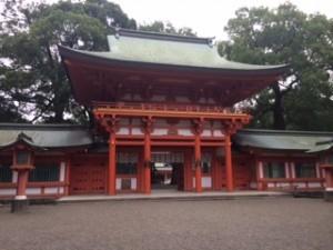 hikawashrine