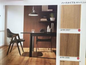 HM2007_catalogs_02