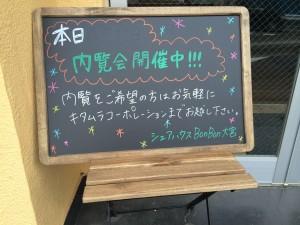 bonbon_board