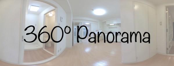 bannar_panorama.001