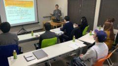 seminar2019011803
